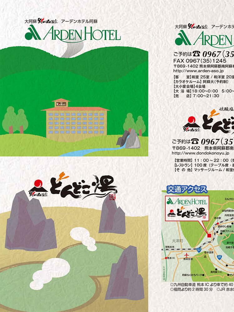 syugaku_pamphlet- 1
